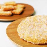 ざらめせんべいのカロリーと糖質はやっぱり高いの?|Granulated rice cracker