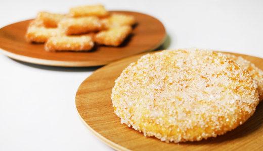 ざらめ糖のおかき・あられ・せんべいはカロリーや糖質は高いのかな?|Crystal Sugar