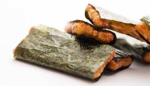 有明海産の焼海苔を使用した贅沢で高級な海苔巻おかき|Norimaki-okaki