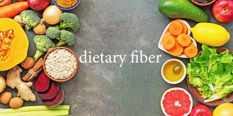食物繊維を含む食品