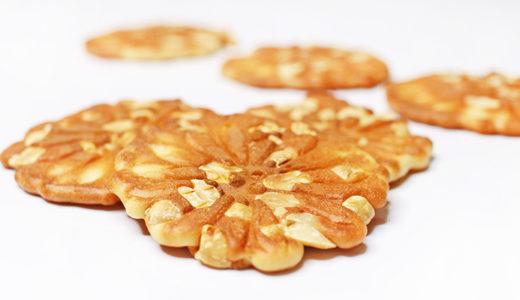 ピーナッツせんべいのカロリー・糖質|3種類の比較と南部煎餅で確認!