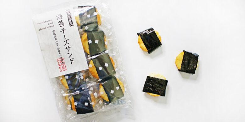 海苔チーズサンドの画像