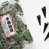 成城石井の手巻納豆(画像)