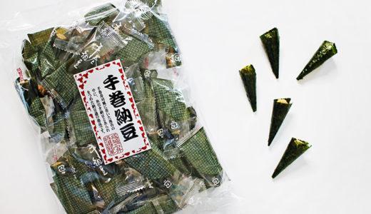 成城石井の手巻納豆(プレーン)180gの美味しさの秘密とは?|Natto Sweets of Seijo-Ishii