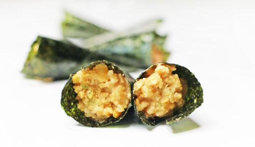 【成城石井】手巻納豆(プレーン)180g|美味しさの秘密とカロリー・糖質について