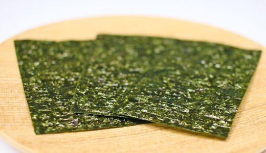 海苔の栄養価の効能効果のほどは?|海の牛肉と呼ばれる理由|Seaweed