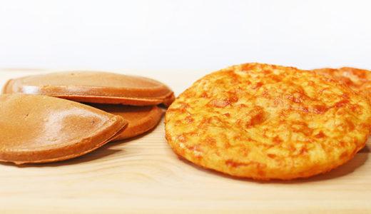 味噌せんべいのカロリーをお米と小麦粉の2つのタイプで比較しました
