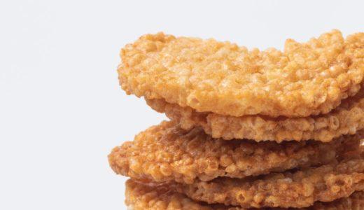 揚げせんべいのカロリー・脂質が気になる方へ|植物油脂の特徴について|Fried rice cracker