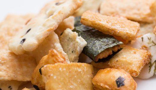 おかき・あられ、せんべいのカロリーが気になる方へ|目安量はどれくらい?|Calories in rice crackers