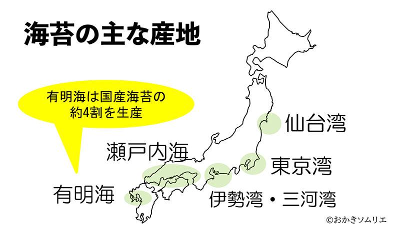海苔の主な産地(製作図)