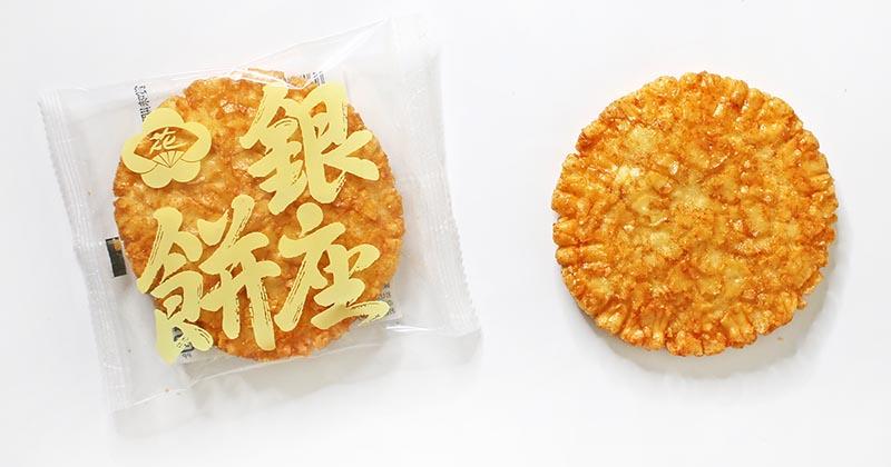 銀座花のれん 銀座餅(撮影写真)