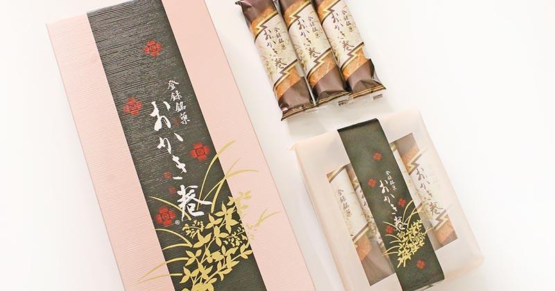 おかき巻16本入りの箱と中身の様子(撮影写真)