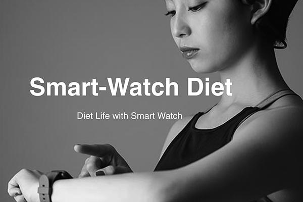 smartwatch-blog600